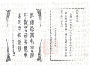 20121218_1